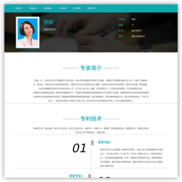 杨丽_郑州大学第二附属医院皮肤专家