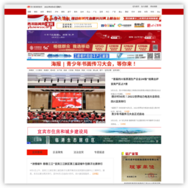yb.newssc.org的网站截图