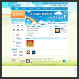 yhgame.cn的网站截图