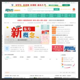 新东方网_英语学习