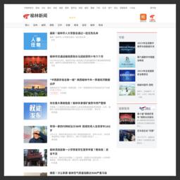 华商网网站截图