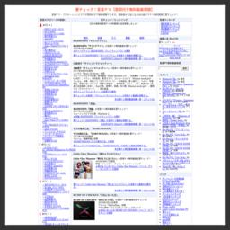 要チェック!音楽PV【歌詞付き無料視聴】