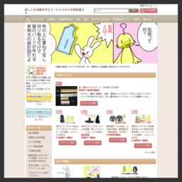 コスプレ衣装の型紙製作販売ショップです。手作りが初めてでも安心のカラーの型紙や、簡単着替えや着付けの知識いらずの和装衣装の型紙などが買えます。