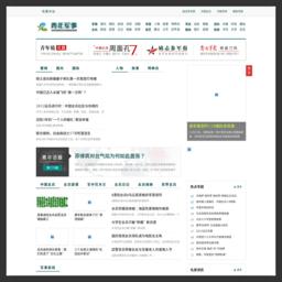 青年军事 · 中国军网