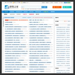 yt.yingheshe.com的网站截图