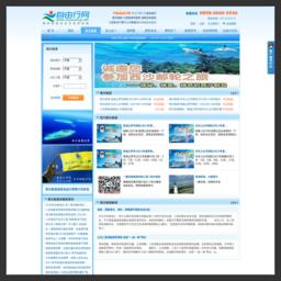 西沙邮轮旅游网