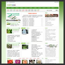浴花谷花卉网,yuhuagu.com,最专业的花卉养殖网站