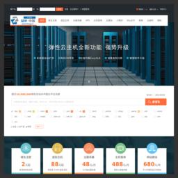 站长中国云平台-专业虚拟主机域名注册服务商!稳定、安全、高速的虚拟主机!域名注册虚拟主机租用