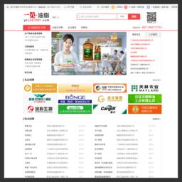 一覽油脂英才網--中國油脂食用油最大招聘求職信息網