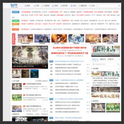 yzz.cn的网站截图