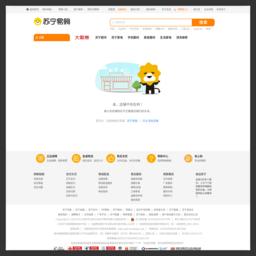 苏宁众筹官网