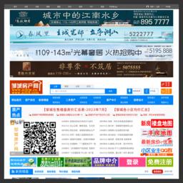 邹城房产网