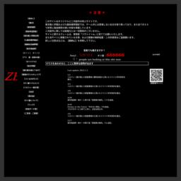 Zero=SUM Game
