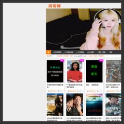 bt之家,zg1080.com,bt迅雷下载的天堂,电影天堂,免费电影,迅雷电影下载,高清网截图