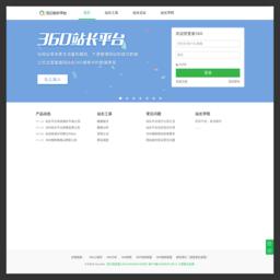 zhanzhang.so.com的网站截图