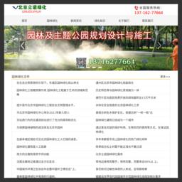 赵杰个人网站建设