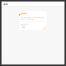 郑州百姓网