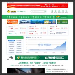 农林畜牧-中国养猪网-芒果目录站推荐
