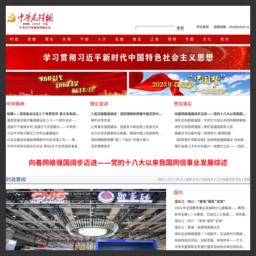 中华先锋网