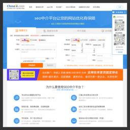 SEO中介平台 - 网站优化有保障 - 站长工具