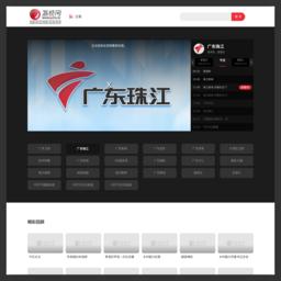 珠江电视台直播