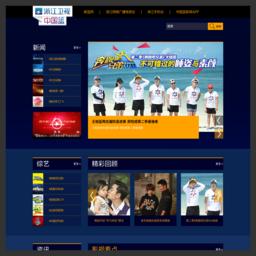 浙江卫视中国蓝官方网站的网站LOGO