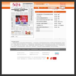 中国青年报数字报