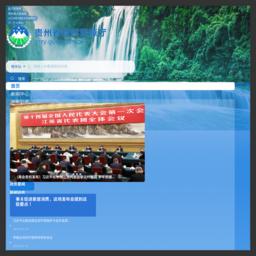 贵州省自然资源厅