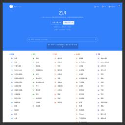 ZUI 前端網站縮略圖