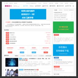 IT技术网站-每天分享最新IT实用技术教程-一个专注于IT技术分享与IT技术学习的博客-志在指尖
