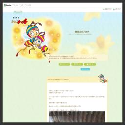 蜂坊主のブログ