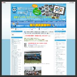 青葉FC 監督・コーチのつぶやき