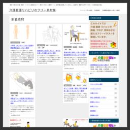 Web ホームページ Pc ホームページ素材 1 クリエイター コレクション 検索エンジン ランキングサイト