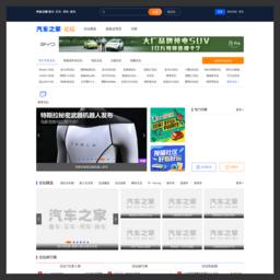【汽车论坛】汽车社区