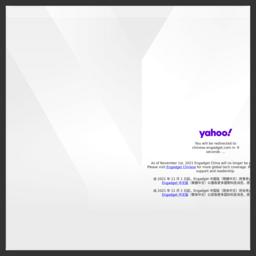 Engadget 中国版