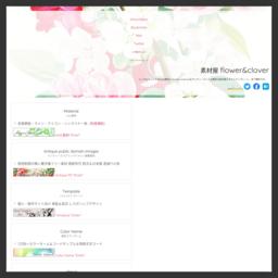 素材屋 flower&clover
