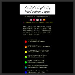 Foovoowoo Japan