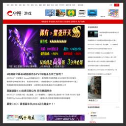 中华网游戏频道 - 以游戏传播中国文化