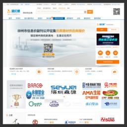 网材供应商平台