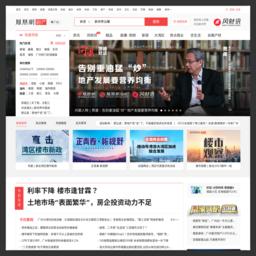 广州凤凰网房产