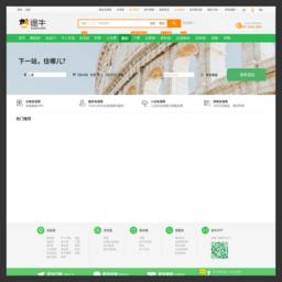 hotel.tuniu.com的网站截图
