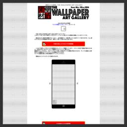 Iphone Wallpaper Art Gallery 無料で使えるスマホ壁紙 Yomi Search Web Ranking Yu フリー素材専門サーチエンジン Wordpress Twitter関連あり