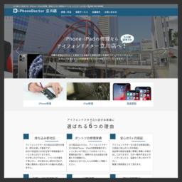 iphone修理、買取のアイフォンドクター立川店