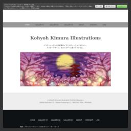 Kohyoh Kimura illustrations