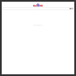 m.baidu.com的网站截图
