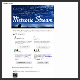 Meteoric Stream