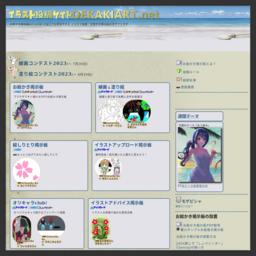 お絵かき掲示板Art.net