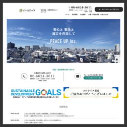 https://peaceup.co.jp/