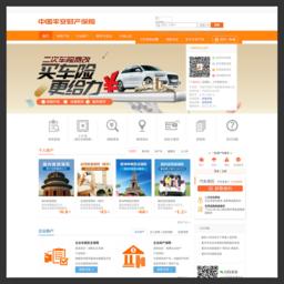 平安财产保险_中国平安