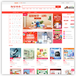 redirect.simba.taobao.com的网站截图